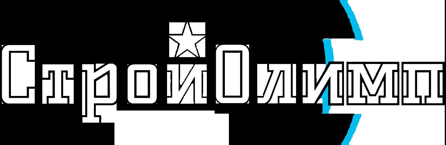 Интернет магазин Стройолимп